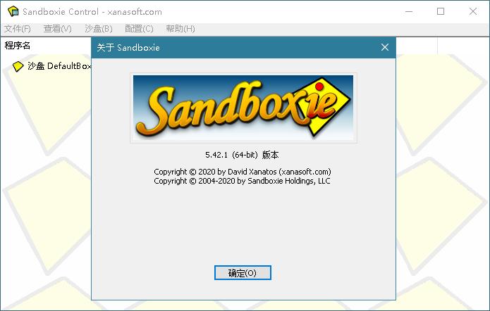 Sandboxie v5.46.5 免费开源个人维护经典版