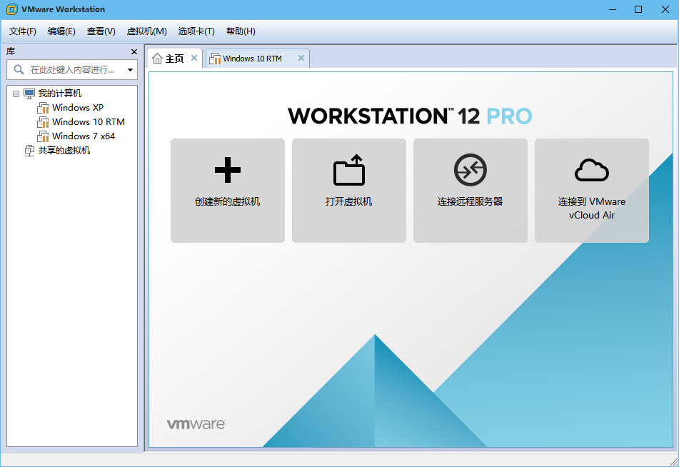 VMware Workstation PRO v16.1.0 官方版