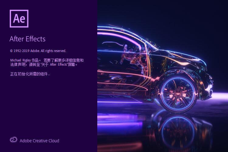 Adobe After Effects 2020 17.7.0.45特别版