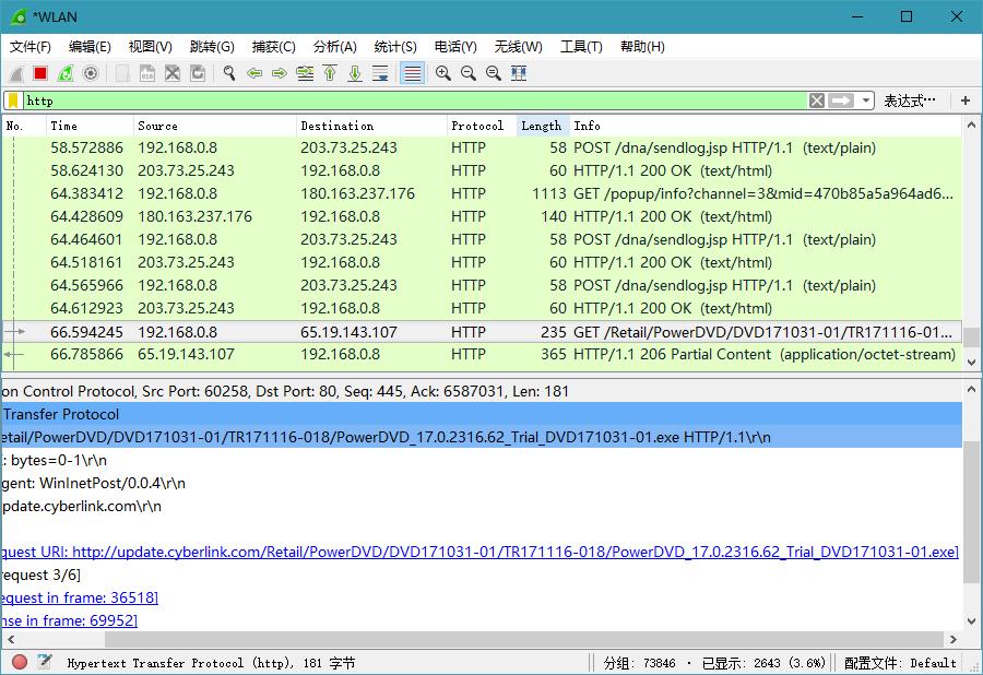 网络抓包工具Wireshark v3.4.4.0 绿色便携版