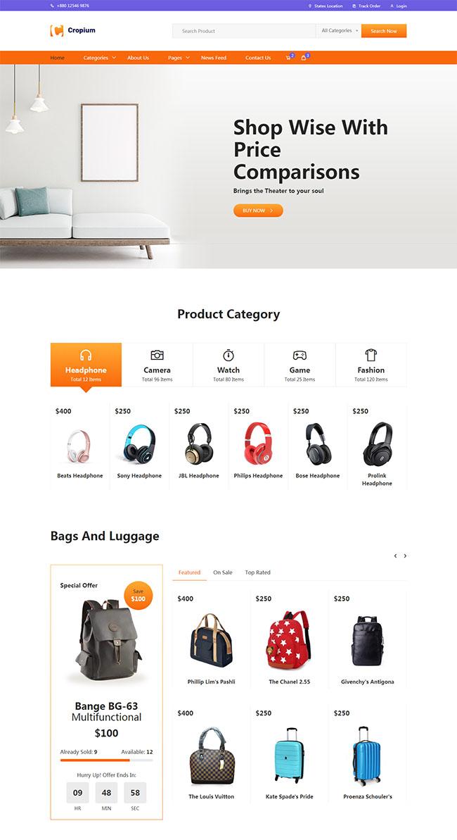 综合购物电子商务网站模板924