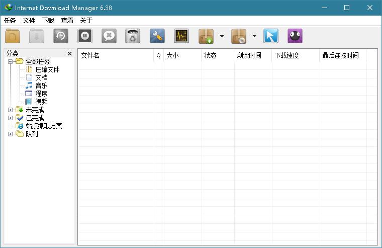 IDM Internet Download Manager 6.38.19