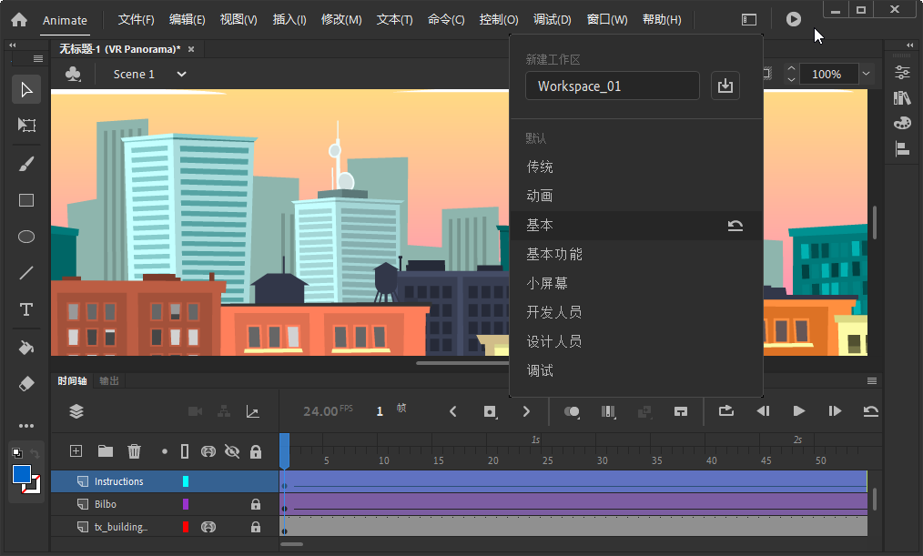 Adobe Animate 2021 21.0.3.38773 特别版