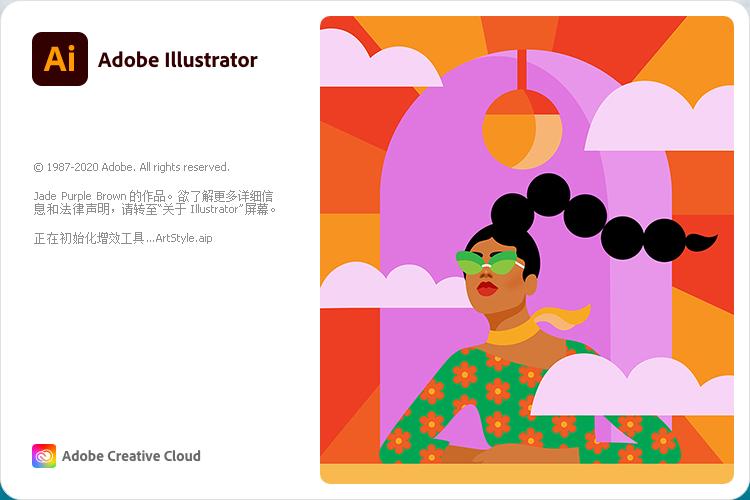 Adobe Illustrator 2021 v25.2.1 绿色精简版
