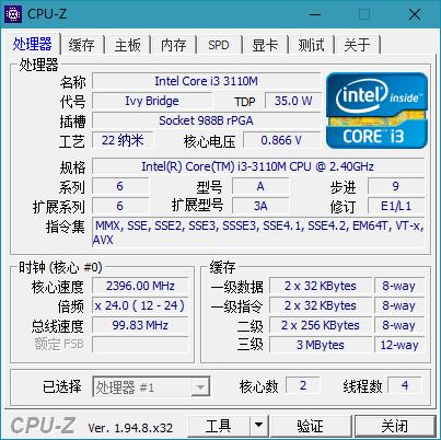 CPUID CPU-Z 1.95.0 简体中文版绿色单文件