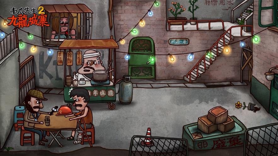 【解谜游戏】南瓜先生2九龙城寨的日与夜 全解锁版