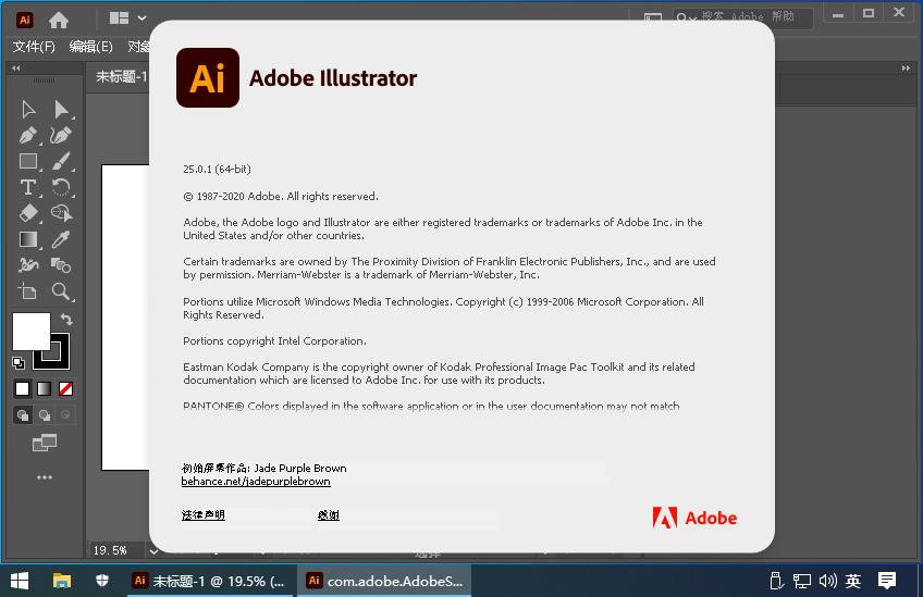 Adobe Illustrator 2021 v25.2.0.220 特别版
