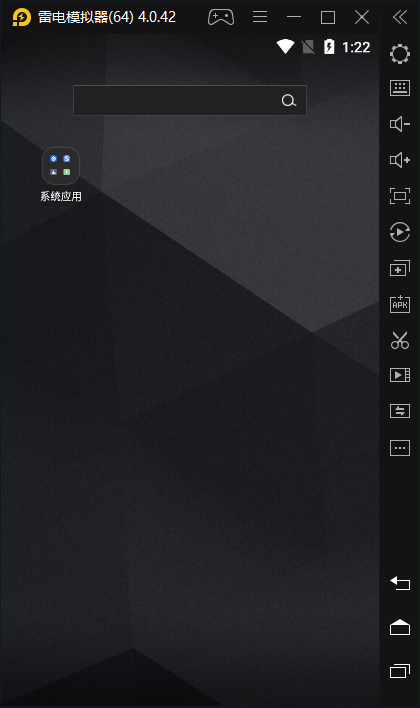 雷电安卓模拟器 4.0.45