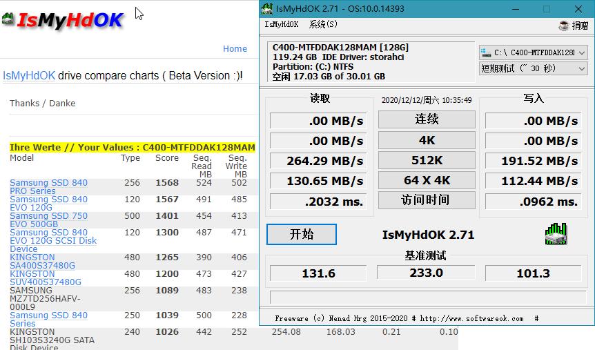 IsMyHdOK v2.77   硬盘速度基准测试小工具