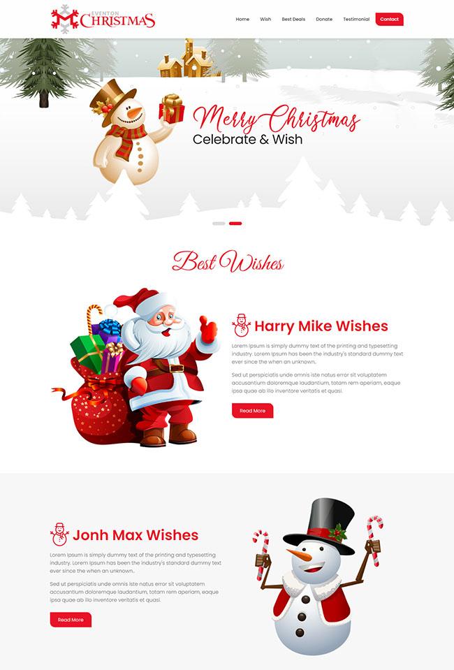 2020年圣诞节网站模板1217