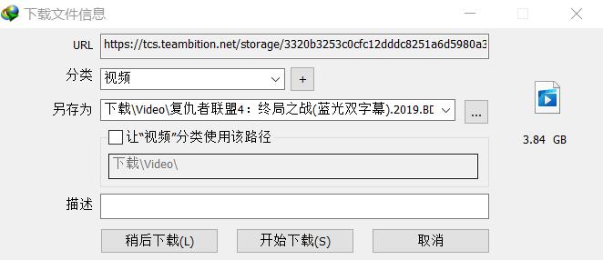 555电影网,超多的4K片源,未删减的都能看