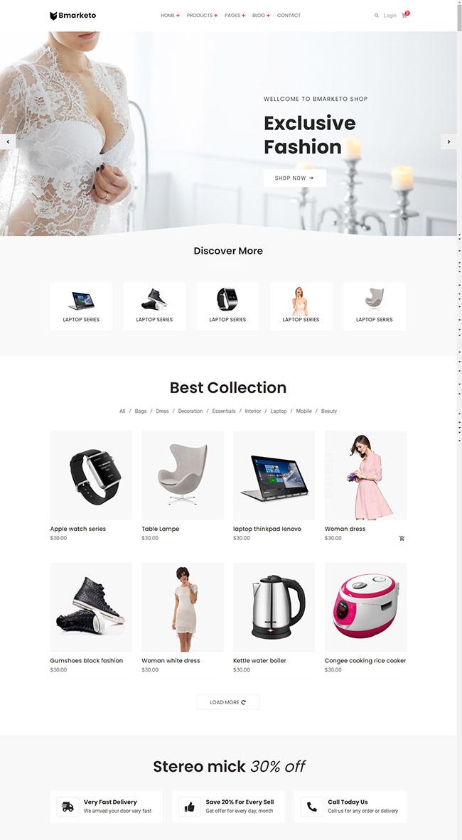情趣内衣电商网站模板107