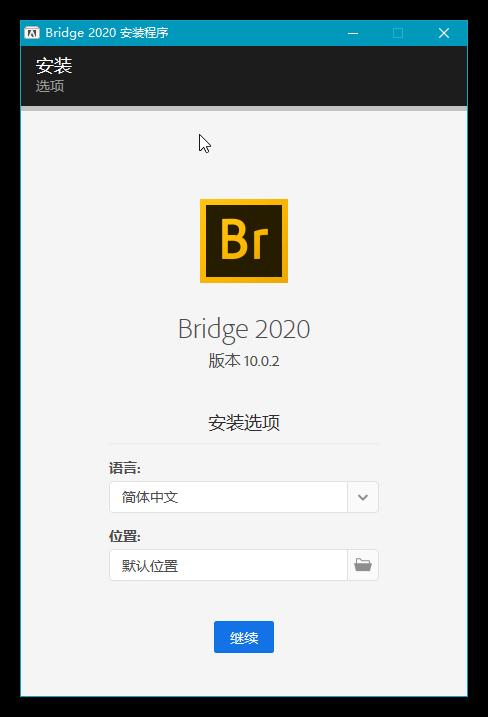 Adobe Bridge 2021 (11.0.1.109.0) 特别版