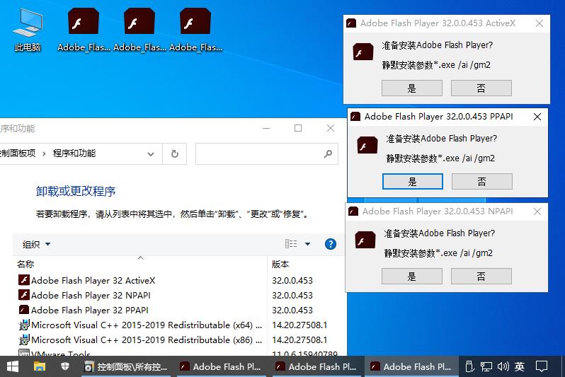 Adobe Flash Player v34.0.0.92 绿色特别版