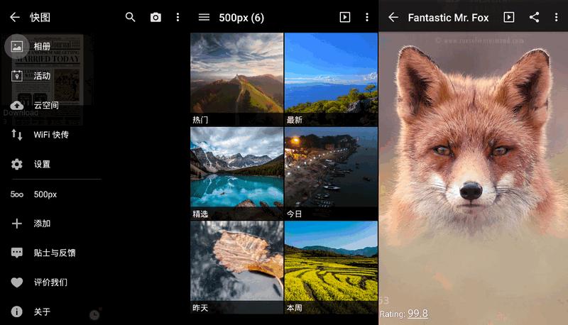 画廊(QuickPic Gallery Mod)由国外开发者WSTxda基于快图浏览(QuickPic 4.5.2)源码衍生的第三方版。快图,体积小,速度快,颜值高,快图是最理想的相册和图库。远小于同类应用体积,功能更强大! 2017-10-27_155800kuaitu,com.alensw.PicFolder,QuickPic Photo Gallery,快图魔改版,快图相册,手机看图应用,相册应用,图像管理,手机相册管理 轻如鹅毛,快如闪电,简约现代,快图浏览为您挚爱的图片提供了理想的相册。快图浏览是著名的安卓图库App,在图片浏览类应用里,快图是最顶级的选择。快图浏览是我们最喜爱的第三方图库。免费干净、小巧快速、相当好用,实用简洁,优秀无广告、无任何非必要的权限、轻量级多功能,口碑质量好!贵在专注,成于细节! 快图的作者是郑南岭,也是老牌听歌软件千千静听的作者。快图浏览,快人一步,图览天下! ◆ 快图特色 颜值高:Material Design 风格,多种彩色主题,采用透明化和沉浸式设计 速度快:启动软件和加载图片速度极快,瞬间发现和载入上万张图片 隐私相册:可以隐藏私密照片或视频,并设置访问密码 图片管理:您可以新建文件夹、排序、重命名、移动、复制图片 云空间:免费私密云空间,备份照片永不丢失,可设置访问密码 ◆ 更多功能 > 高清画质:支持全景照片,以最好的画质查看或放映您的照片,确保每一个像素的清晰度 > 图片编辑:内置简单图片编辑器,可以缩放、裁切、旋转图片,将图片以最佳画质设为壁纸 > 免费精选图片:500px, Flickr趣图, Flickr相册,谷歌相册,支持添加网盘:局域网网络共享、亚马逊、云端硬盘, Box, Dropbox, OneDrive, OwnCloud等; > 支持多种图片、视频类型:jpg, jpeg, jps, png, gif, bmp, wbmp, mpo, webp, 3gp, 3gpp, 3g2, avi, mp4, mkv, mov, m4v, mpeg, asf, divx, flv, k3g, mpg, m2ts, mts, rm, rmvb, skm, ts, wmv, webm (快图可以扫描到这些文件,但是在某些设备上可能不支持浏览该类型文件) 新版特性 QuickPic Mod http://t.me/WSTprojects http://telegra.ph/QuickPic-Mod-FAQ-12-31 2021.02.27 v8.3.5 - Revert theme parent changes (had the old design) - Small fixes - Update translations 2021.01.30 v8.3 新功能: * 在侧边栏添加界面增加了:去探索入口 * 支持折叠屏幕、支持刷新率较高的屏幕 修复: * 在Android 11中移动和复制文件的问题 * 重命名SD卡时Android 11中的文件出错 * Android 5、6 版本上打开设置崩溃问题 * 共享菜单和图像编辑布局中的图标大小 * 打开字母数字密码弹出窗口时发生故障 * Android 5 版本上的轻微兼容性问题 * SQLite无法打开数据库报错 改进: * 一些主题 * 传输文件速度 * 整合资源和小细节 * 更新翻译的某些区域 * 更多流畅的动画 其他更改: * 将某些代码降级为库存 * 更新常见问题解答链接 * 内部代码清理 特点说明 by WSTxda //基于4.5.2源码基础上重新开发的第三方版 //与快图浏览相比有啥优势?功能独家更改: * 兼容 Android 8.0+ 或更高版(原快图浏览4.5.2版本不兼容) * 新图标自适应主题,设置主题背景壁纸透明度,支持深色主题 * 支持18:9和更多屏幕比例、边缘和圆角屏幕布局、折叠式屏幕 * 移除了后台驻留进程及不必要的权限,代码,链接等 * 修复了手势导航、Wi-Fi快传无效、SD卡存储权限 * 修复了扩展菜单中崩溃(Android 7.0+) * 修复了视频播放器错误、Smali代码错误 * 修复了Nullpointer(Android 7.0+) * 修复了EMUI,ZUI,MIUI中存在的问题 * 改进了动画、翻译、相册加载、视频播放 * 优化了apk大小、重启界面、缓存的创建 by 流风清音 v4.5.2, v4.5.3 //经典版 1、去除不必要的权限与服务及活动项。 2、删除网盘和云备份但保留快传功能。 3、彻底去除侧边栏无500PX和发现等。 4、完美修改左上角点击切换相册活动。 5、精简多余的语言文件仅保留简繁英。 6、禁止检测升级应用市场无更新提示。 7、优化其他细节内容及界