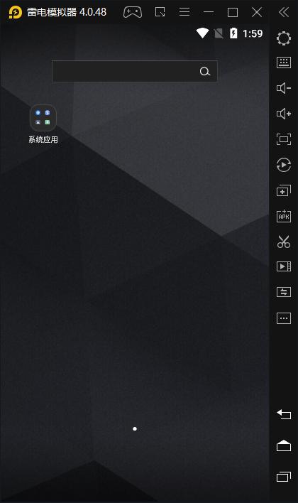 雷电安卓模拟器 4.0.48