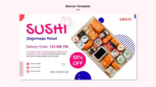 日式寿司PSD广告海报设计124