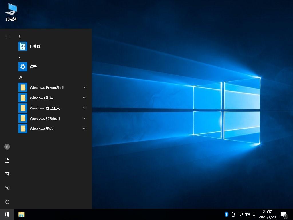 Windows 10 LTSC 2019不忘初心纯净精简版