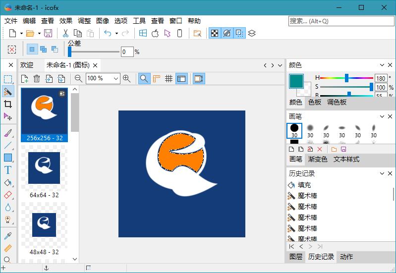 图标编辑工具IcoFX v3.5.1.0 中文绿色特别版