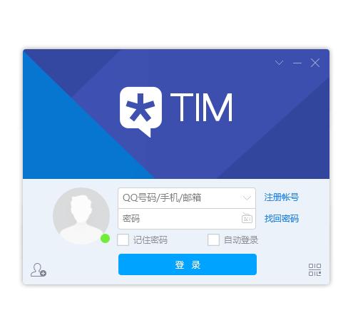 TIM办公版电脑版 v2.3.2 (21173) 绿色精简版