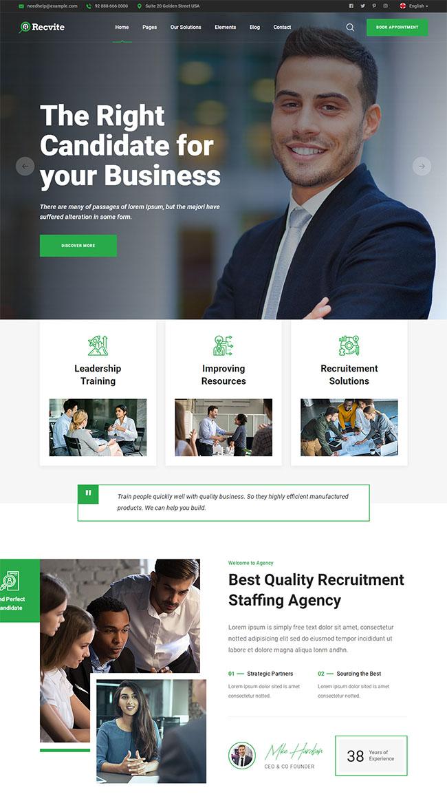 企业人力资源管理网站模板214