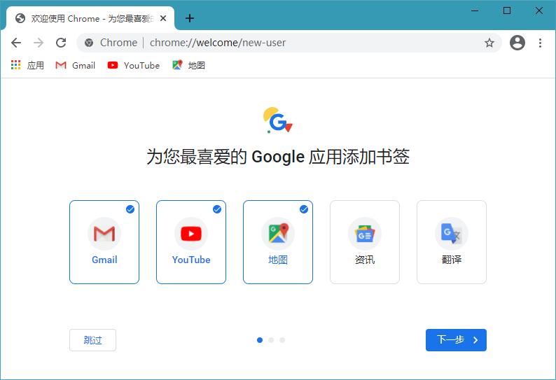 gugeliulanqi,GoogleChrome浏览器,谷歌浏览器,谷歌游览器,电脑游览器,网页游览器,网络游览器,PC游览器,Chromium游览器