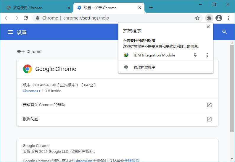 Google Chrome 88.0.4324.190 绿色增强版