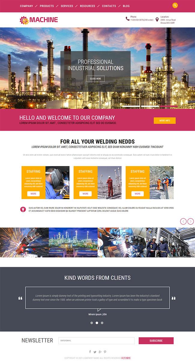 钢铁行业公司官网网站模板227