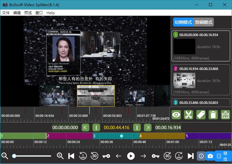 Boilsoft Video Splitter v8.1.4 汉化免激活版
