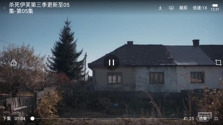 太空影视v2.5.0 for Android 纯净免费无广告