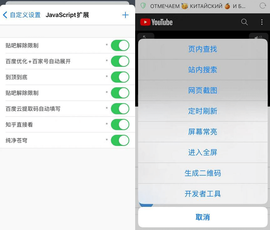 Alook浏览器 v2.3.0 for Android 极简无广告