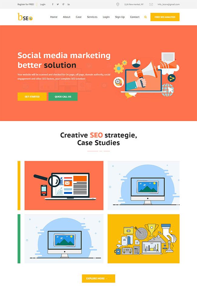 社交媒体营销公司HTML模板309
