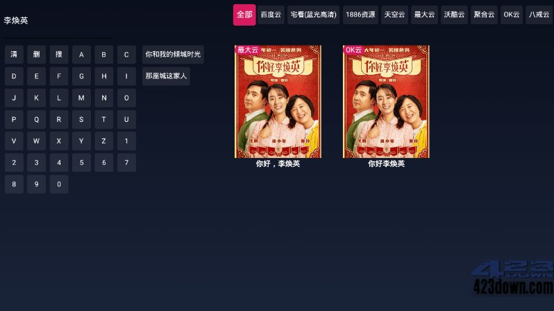 FreeDTV 1.1.0 免费无广告版 | 盒子看片神器