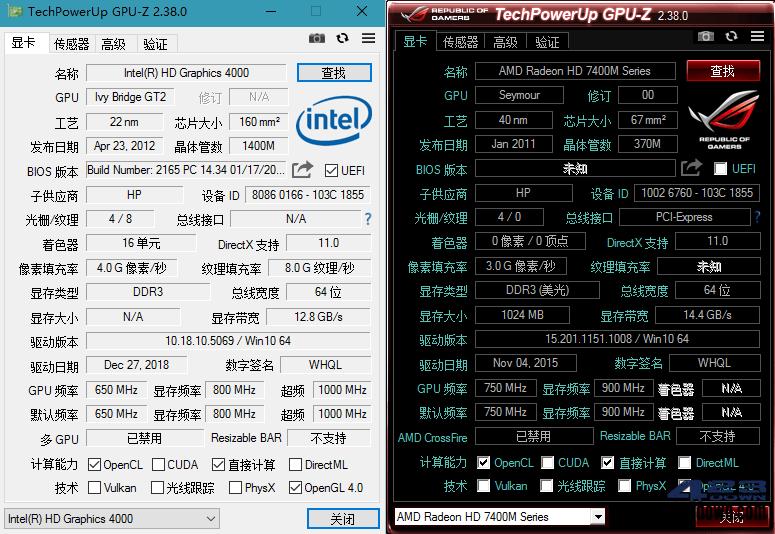显卡检测工具GPU-Z v2.38.0 简体中文汉化版