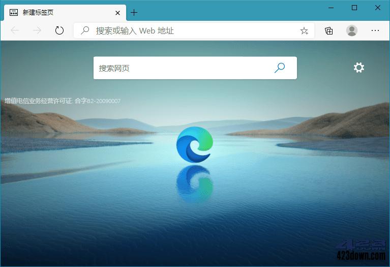 Microsoft Edge 89.0.774.54 Stable 正式版