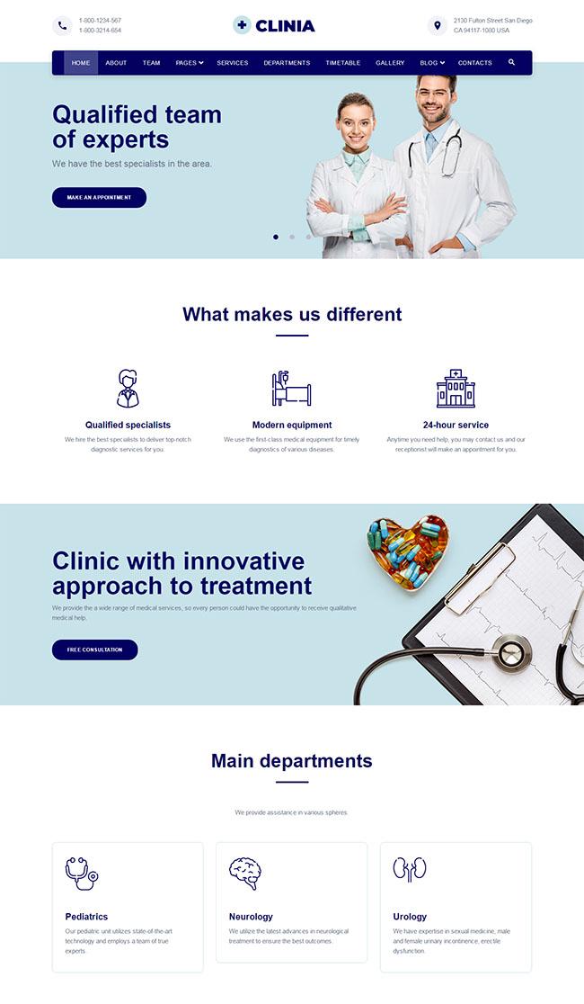 医疗体检中心服务网站模板318