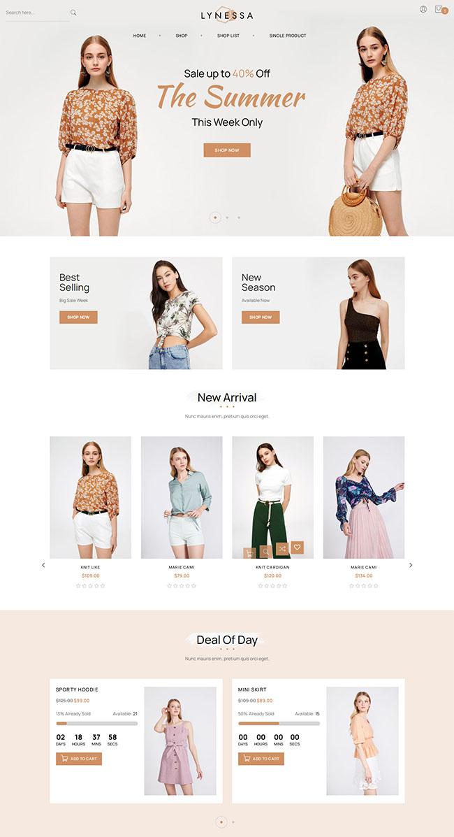 时装店铺电商公司网站模板321