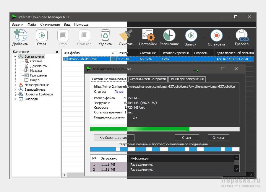 Internet Download Manager 6.38.21 (Repack)