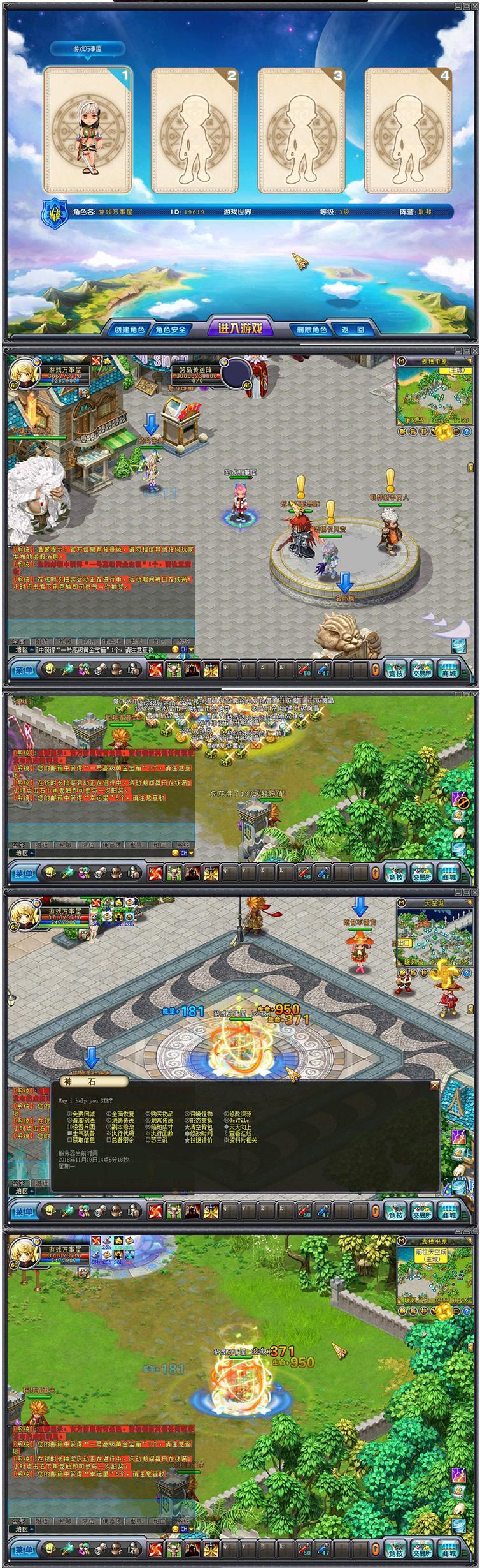 【英雄岛单机游戏】 宝端英雄岛PC电脑休闲一键端单机游戏 无需虚拟机  诛仙