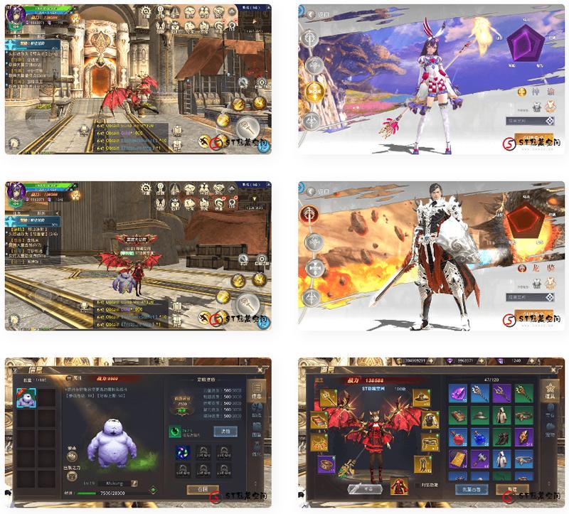 【龙魂】龙魂之剑整理优化端+视频教程+充值后台