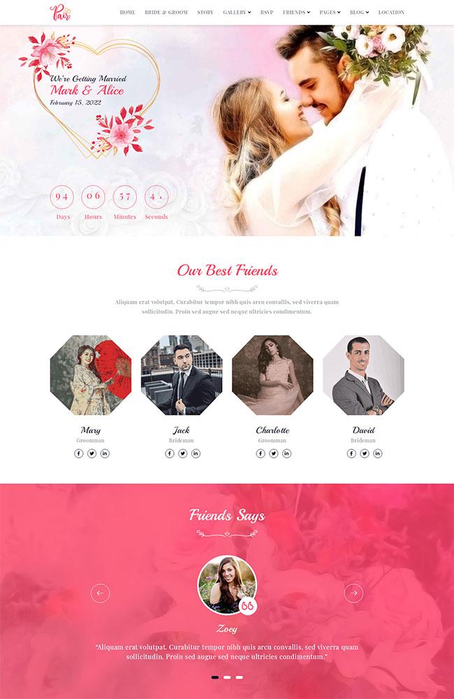 婚纱摄影婚礼主题网站模板428