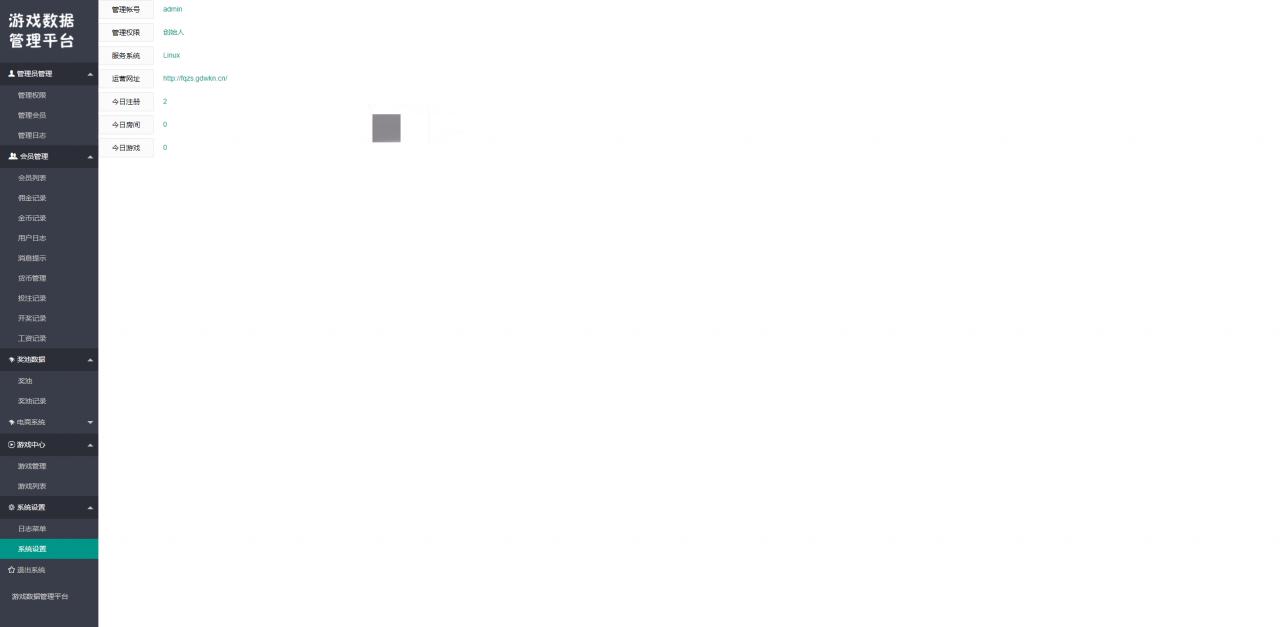 精品 【掌上飞禽走兽H5】派特版|掌上飞禽走兽H5游戏源码|带详细视频搭建教程