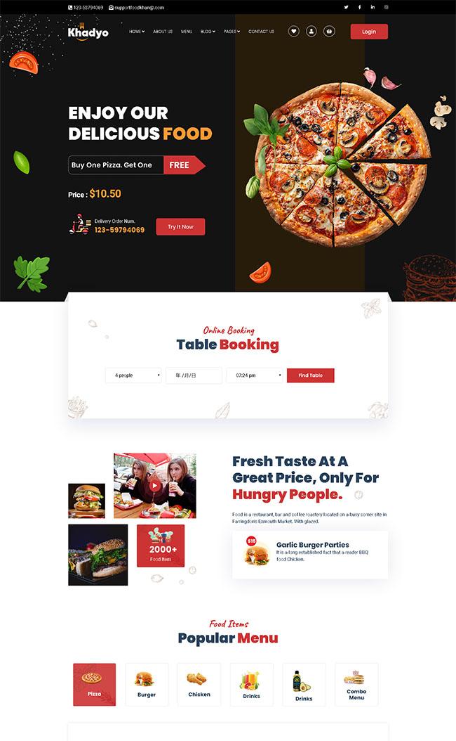 披萨快餐厅外卖网站模板0506
