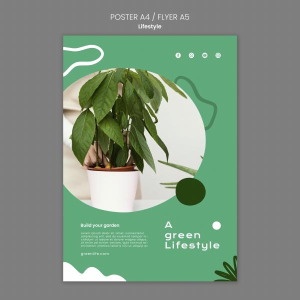 绿色生活PSD广告海报514