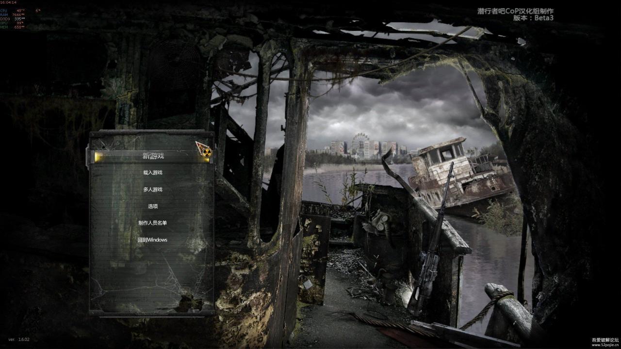 《潜行者:普里皮亚季的呼唤》1.6.02汉化免安装版