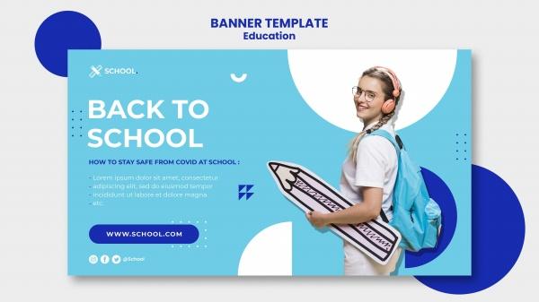 开学季返校海报设计520