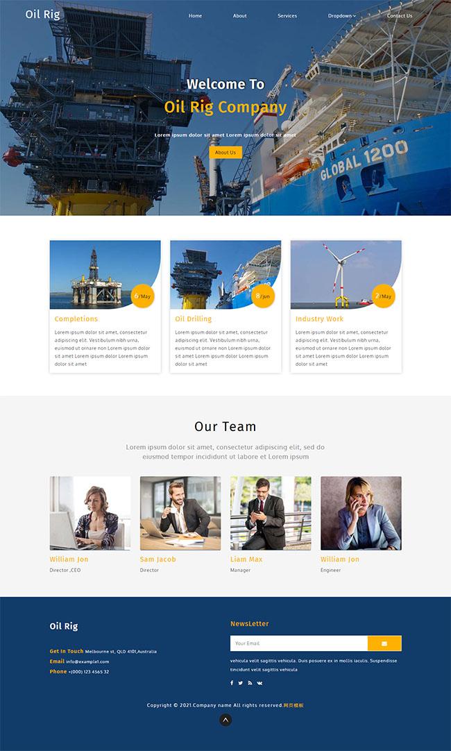 大型项目施工企业网站模板521