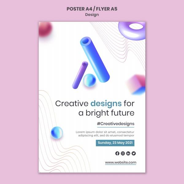 创意三维设计PSD海报模板521