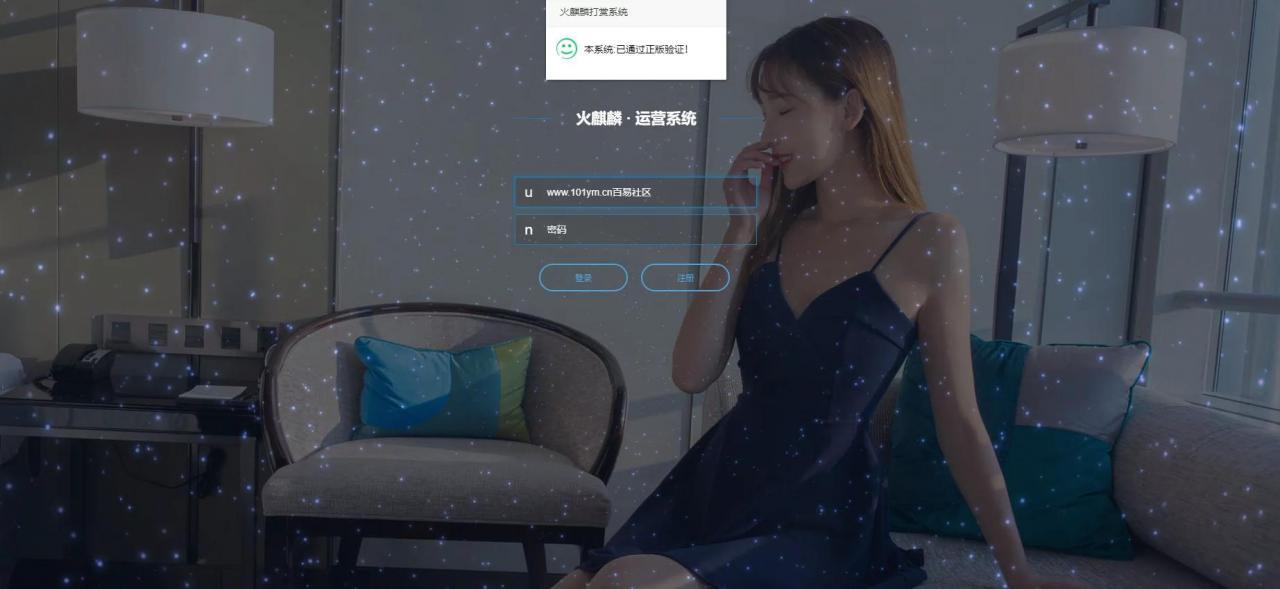 2021年最新火麒麟打赏完整源码/打赏系统/超越冠军/诺诺/多级防封/多支付接口切换/带包天月/多套模板