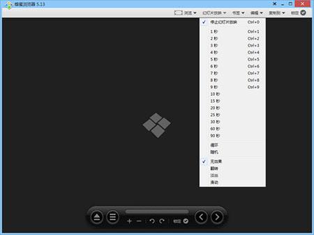 蜂蜜浏览器 Honeyview 5.38 中文绿色便携版